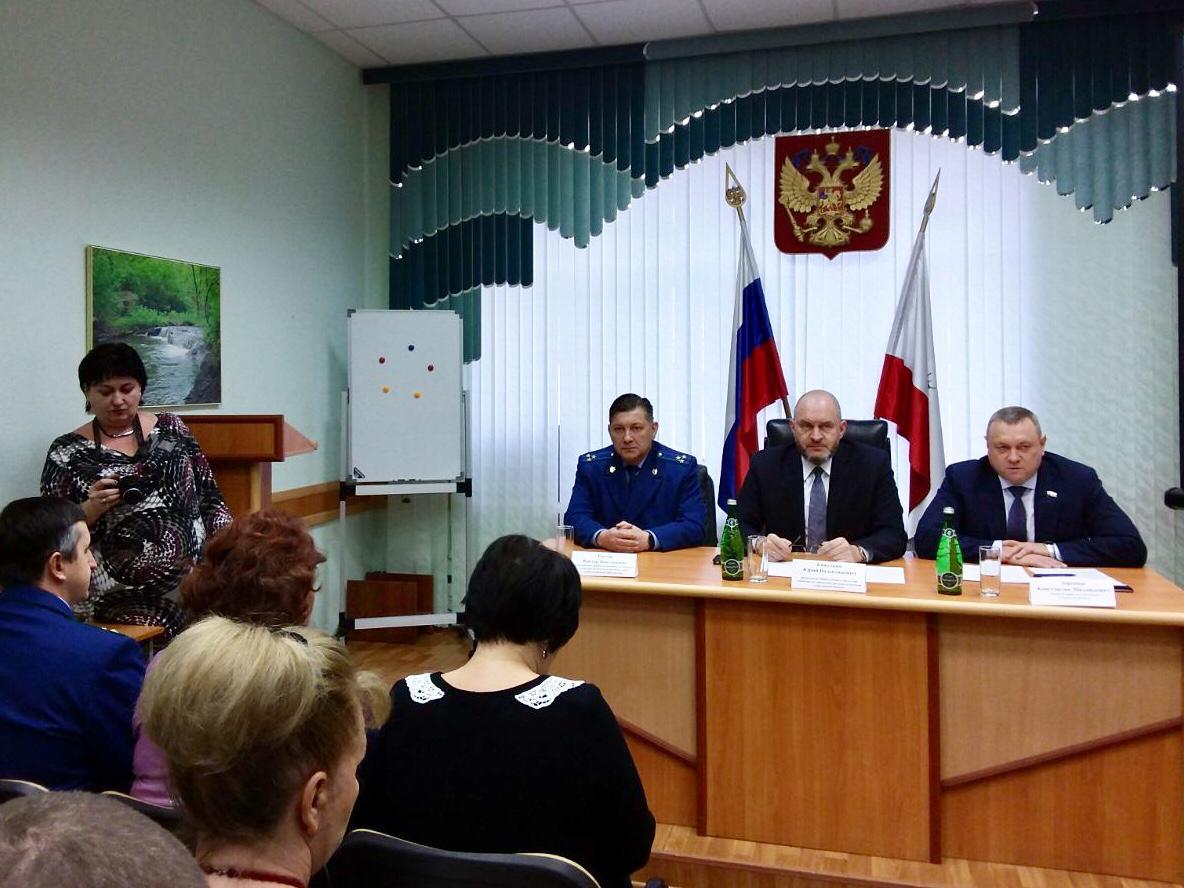 Итоговое заседание Общественного совета при министерстве природных ресурсов и экологии Саратовской области