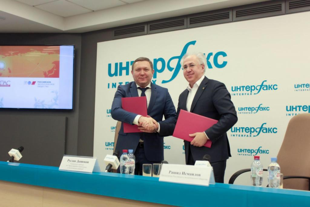 Российское экологическое общество подписано соглашение о сотрудничестве с ГК Экоспас