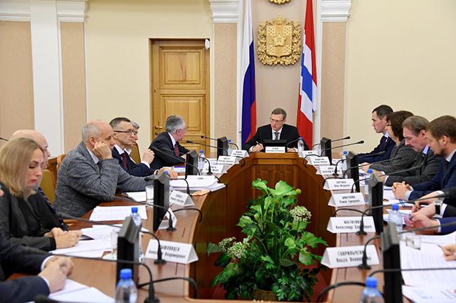 Экспертный совет при Губернаторе Омской области по вопросам экологии