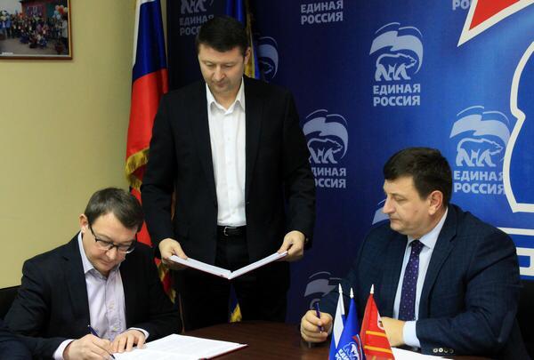 Президиум Смоленского регионального политсовета «Единой России»