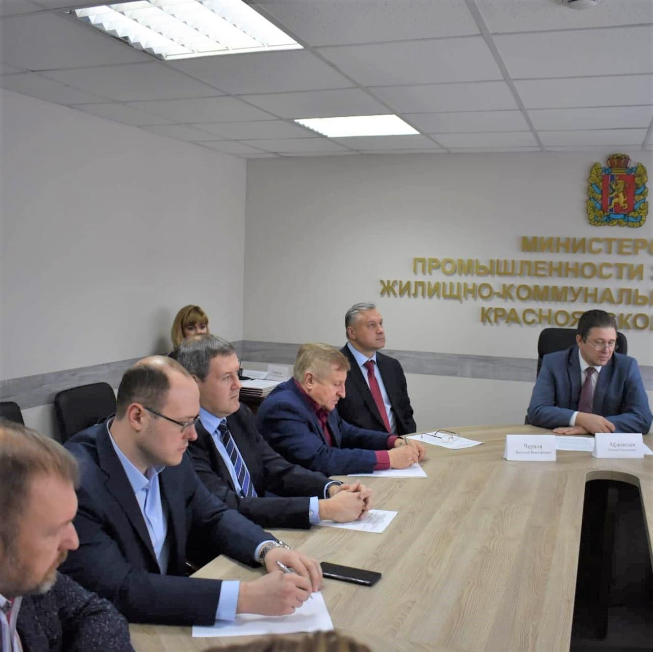 Заседание общественного совета при министерстве промышленности, энергетики и ЖКХ Красноярского края