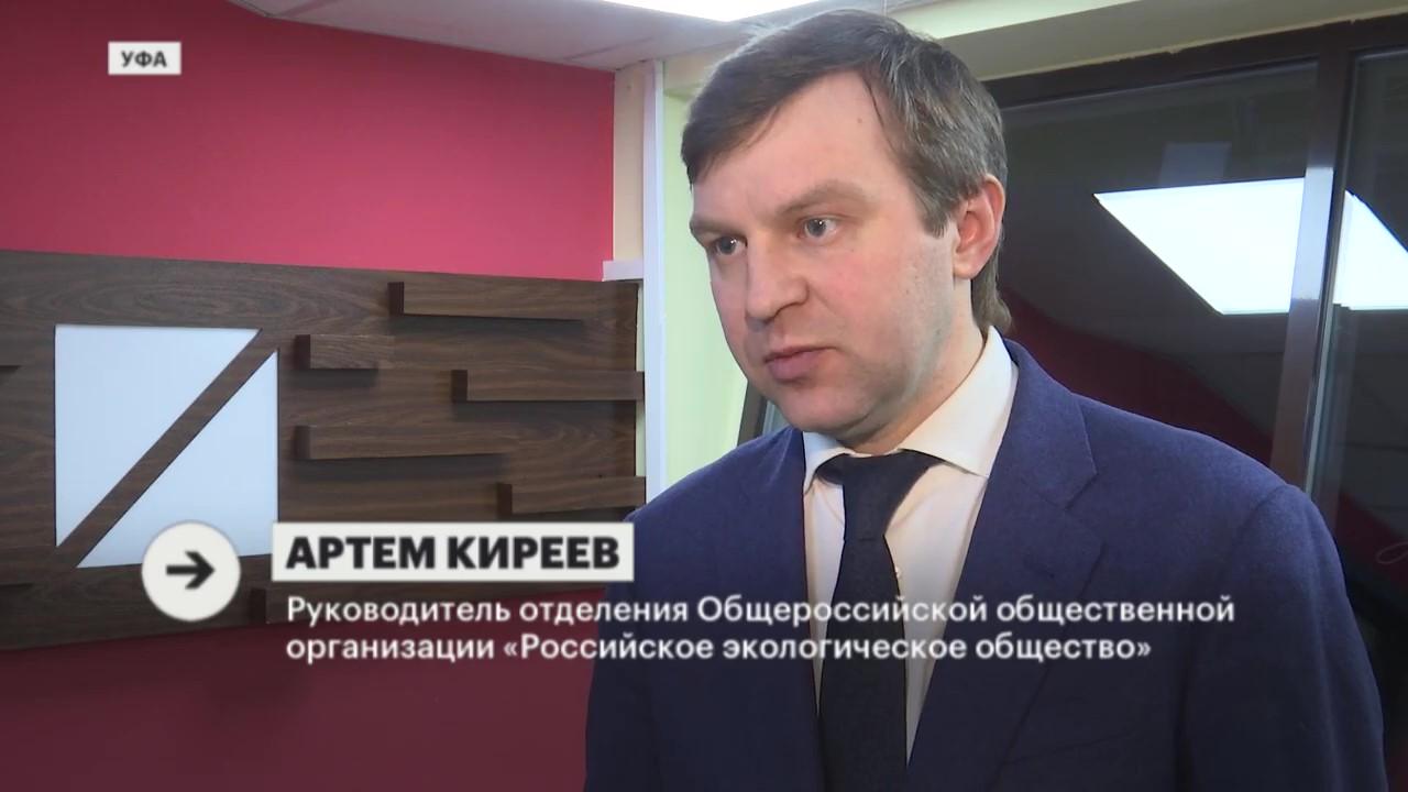 Артем Киреев