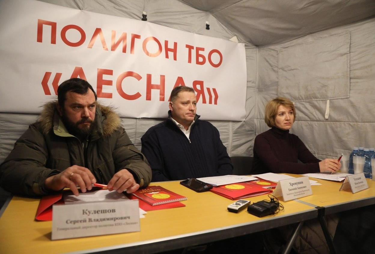 Пресс-конференция зампреда Правительства Евгения Хромушина на полигоне ТБО «Лесная» в Серпухове
