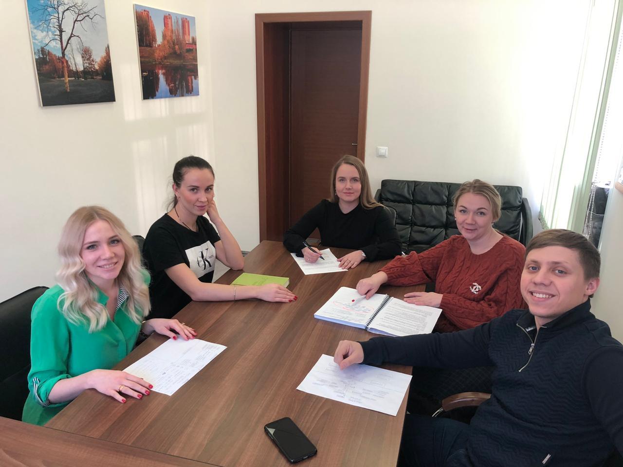Новосибирское отделение Российского экологического общества
