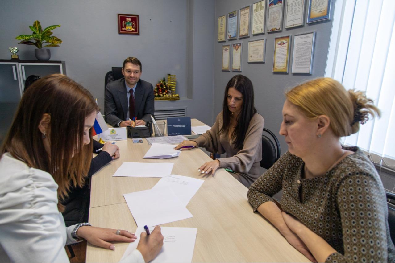 Свердловское отделение Российского экологичпеского общества
