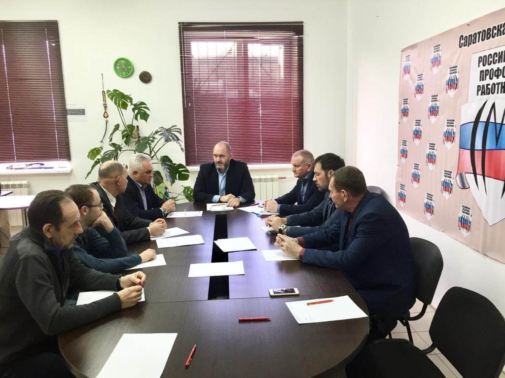 Заседание Саратовского регионального отделения общественной организации «Российский профсоюз работников среднего и малого бизнеса»