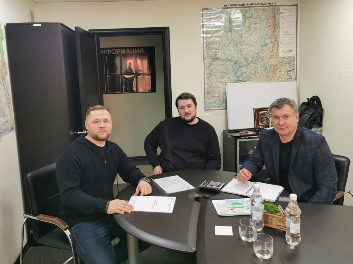 Встреча Ульновского и Самарского отделени Российского экологического общества