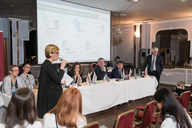 IV ежегодная конференция делового издания «Ведомости» «Корпоративная социальная ответственность: практики российских регионов»