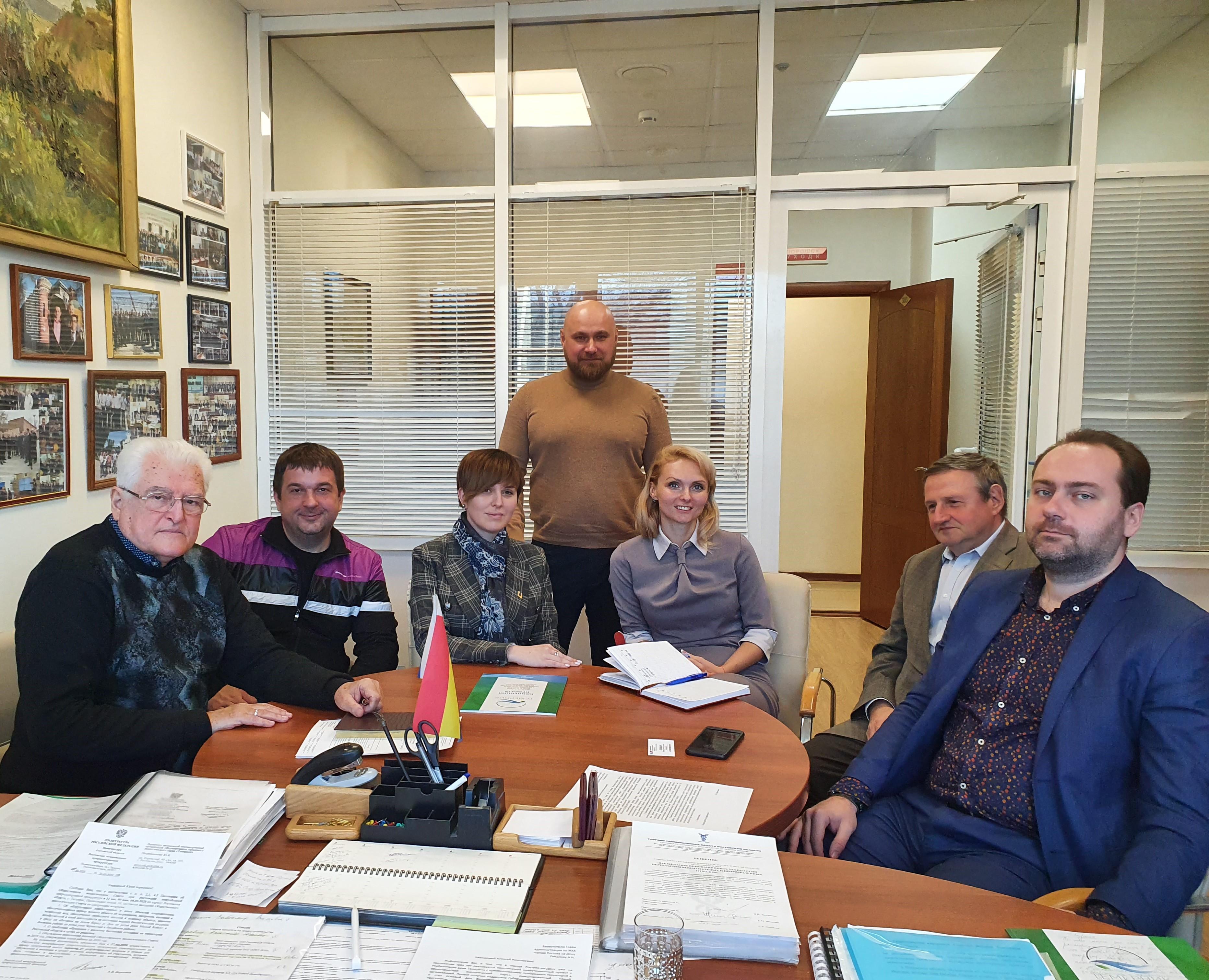 Совещание учредителей АНО «Парк Темерник» с представителями регионального отделения Российского экологического общества