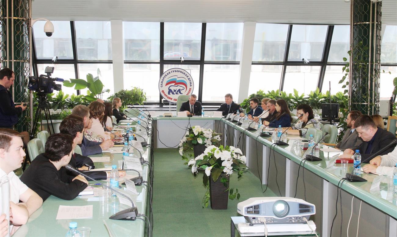 Заседания общественной комиссии при комитете по ЖКХ, ТЭК и охране окружающей среды Самарской губернской думы.