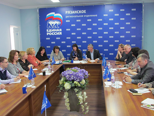 Заседание общественного совета партпроекта «Единой России» «Чистая страна»