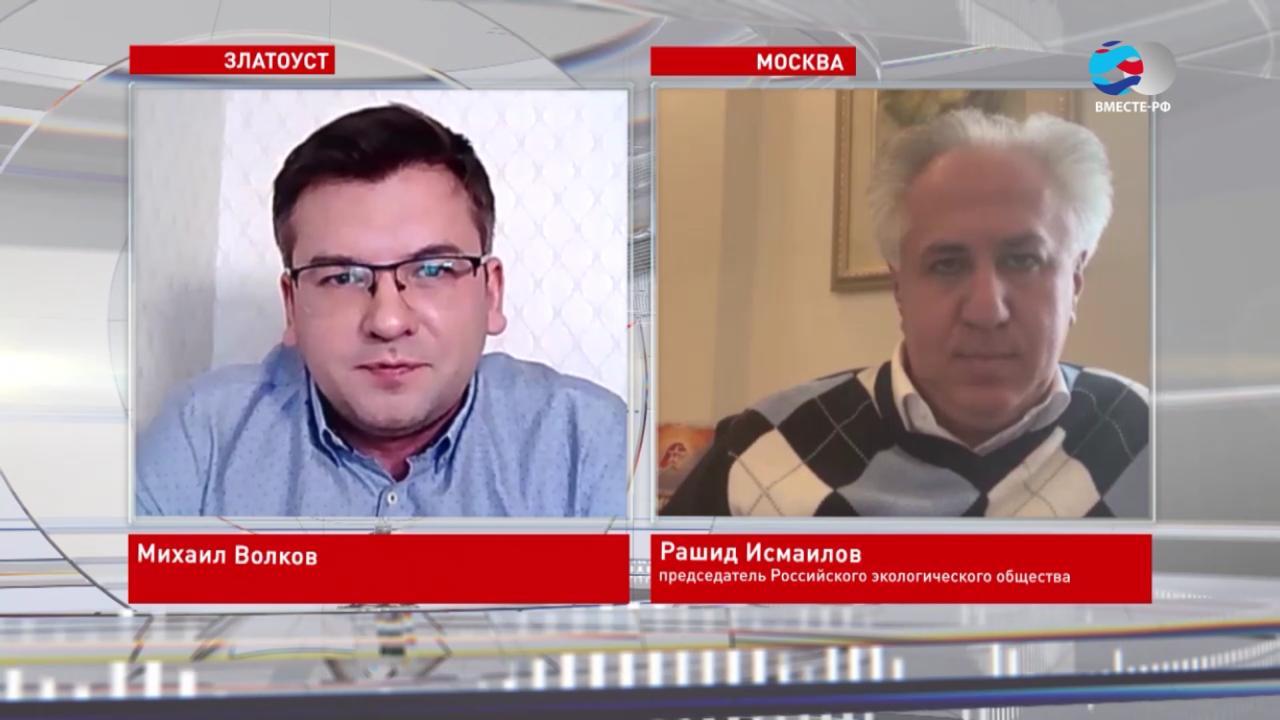 Рашид Исмаилов, Михаил Волков