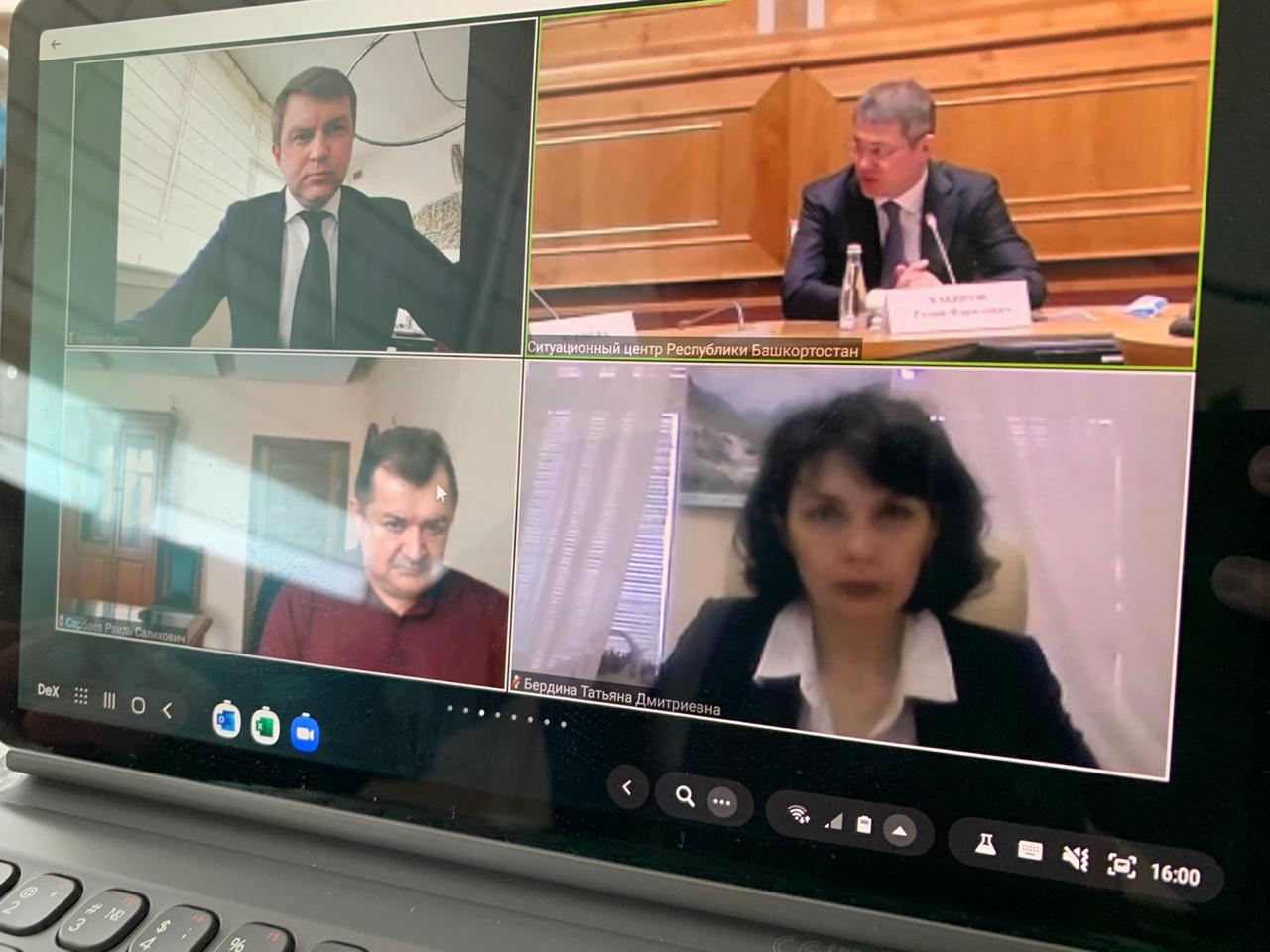 заседание Инвестиционного совета Республики Башкортостан