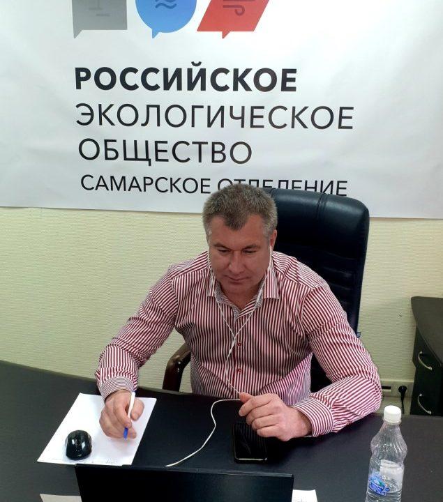 Александр Половцев Самарское отделение Российского экологического общества