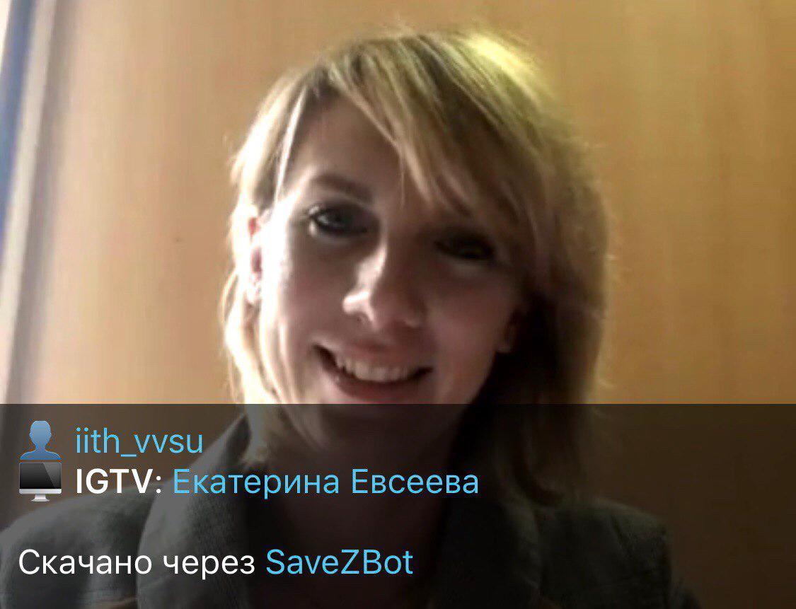 Екатерина Евсеева Приморское отделение Российского экологического общества