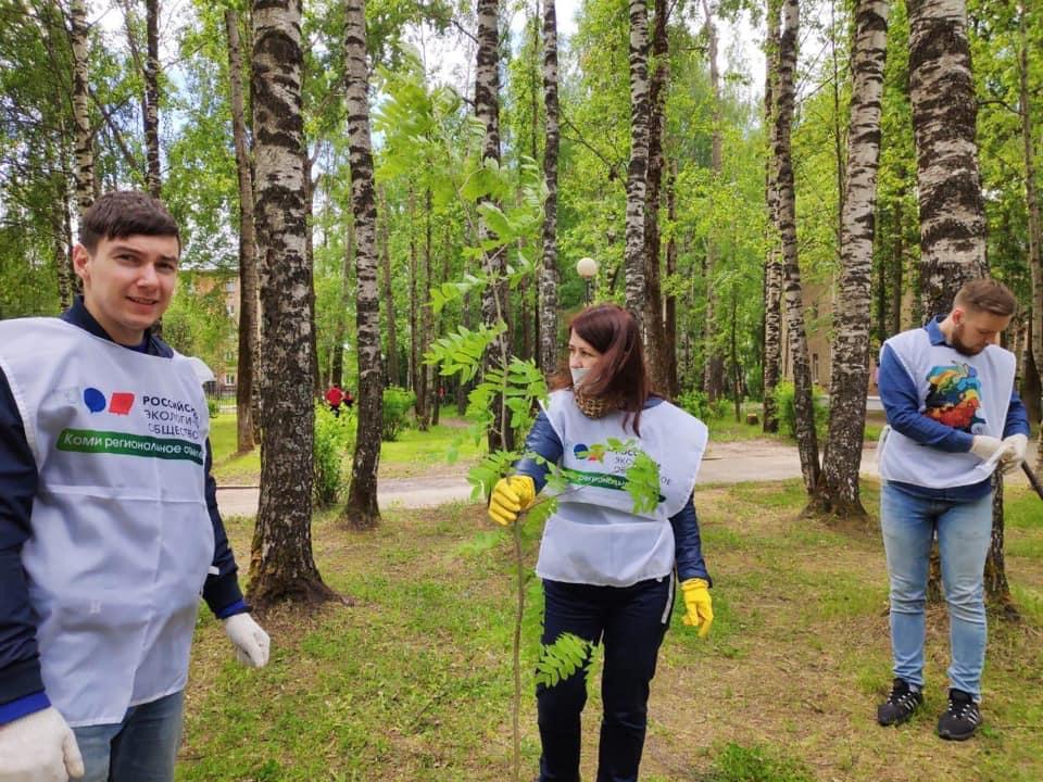 Коми отделение Российского экологического общества