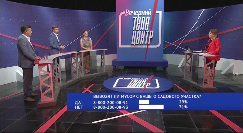 Башкортостанское отделение Российского экологического общества в эфире телеканала БСТ
