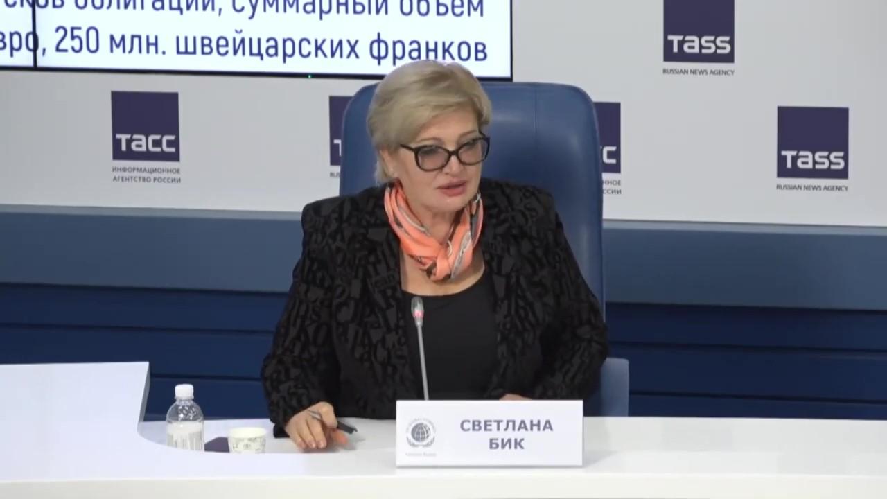 Светлана Бик член Совета Российского экологического общества