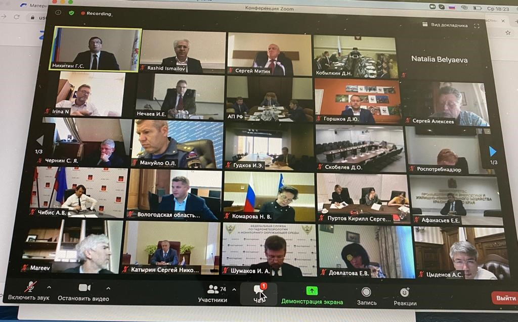 Рашид Исмаилов принял участие в заседании рабочей группы Госсовета