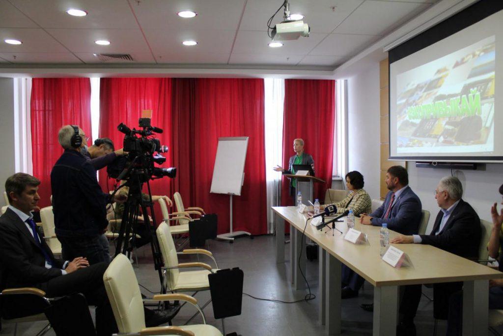 пресс-конференция, посвященная старту экологического просветительского интерактивного проекта #ЭКОПРИВЫКАЙ.