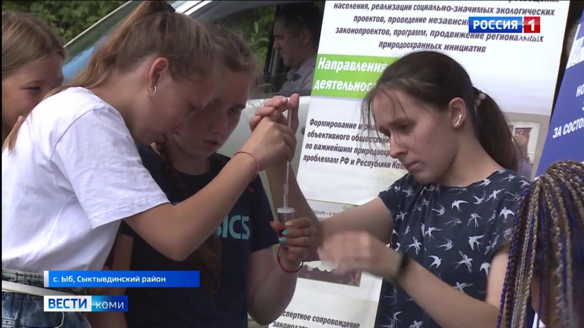 Коми отделение Российского экологического общества продолжает реализацию проекта «Речной дозор»