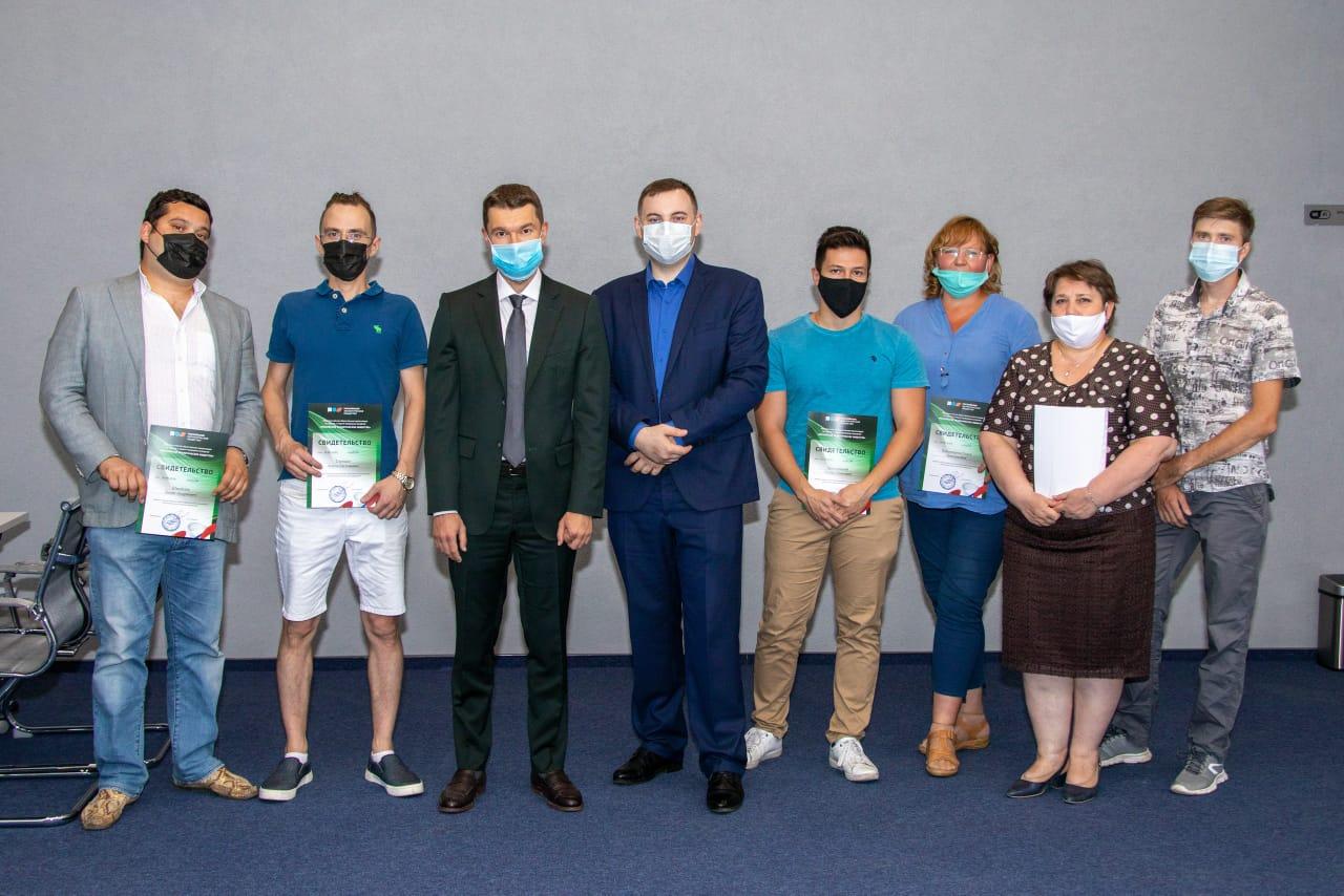 Свердловское отделение Российского экологического общества