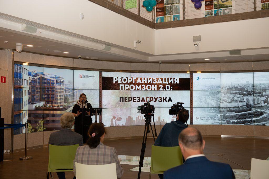 Юлия Филаткина, Круглый стол «Устойчивое развитие урбанизированных территорий»