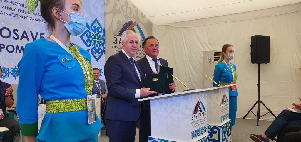 Российское экологическое общество и Минэкологии Башкортостана заключили соглашение о сотрудничестве