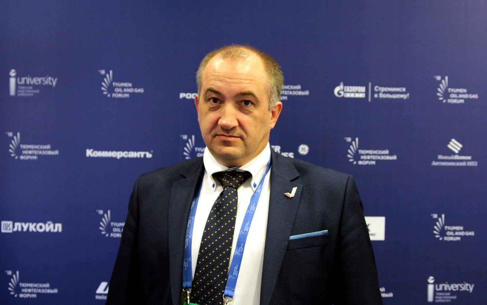 Сергей Завьялов Эксперт Российского экологического общества