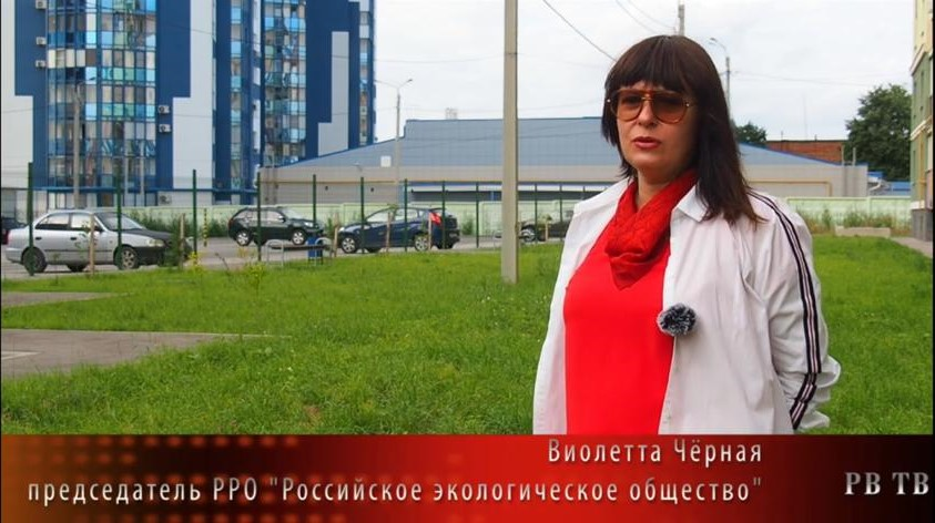 Виолетта Черная Руководитель регионального отделения Российского экологического общества в Рязанской области