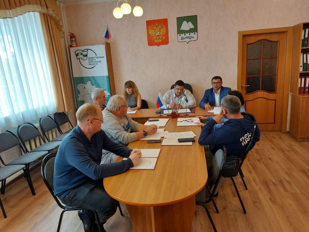 Общественная палата Курганской области и реготделение Российского экологического общества заключили соглашение о сотрудничестве