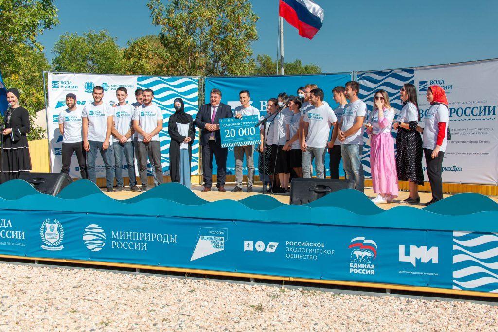Экологический праздник Республики Ингушетия «День реки Сунжа»