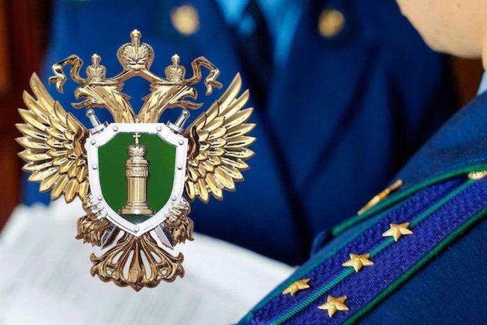 Приморское отделение РЭО вошло в состав Общественного совета при Амурской бассейновой природоохранной прокуратуре