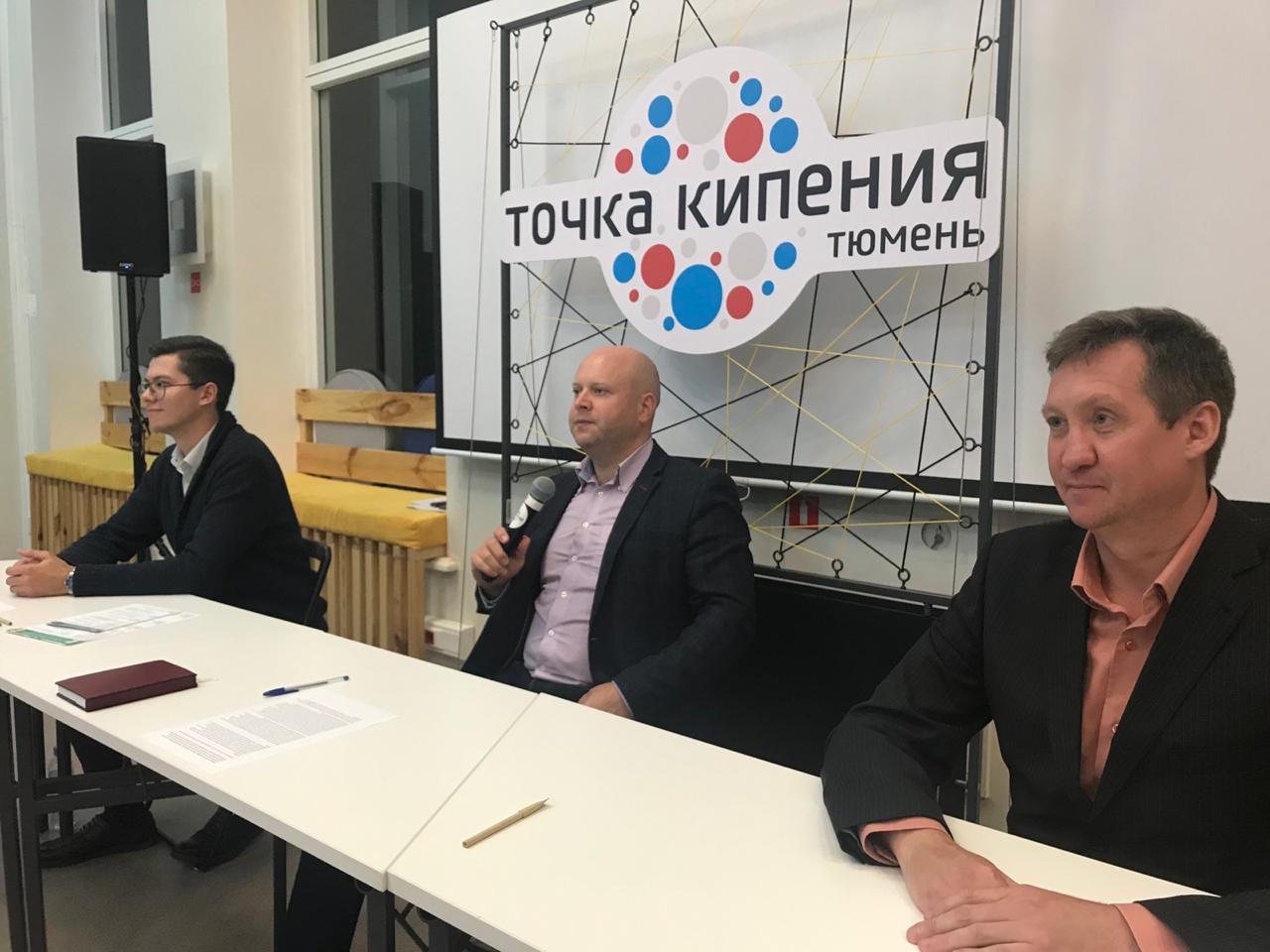 Тюменское отделение Российского экологического общества провело вебинар на тему «ЭКО-стиль – стиль моей жизни»
