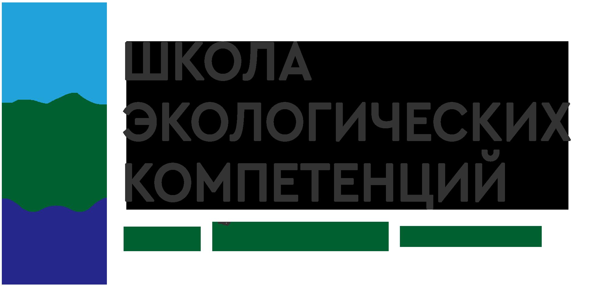 https://www.ecosociety.ru/wp-content/uploads/2020/09/Logo_SHkola.png
