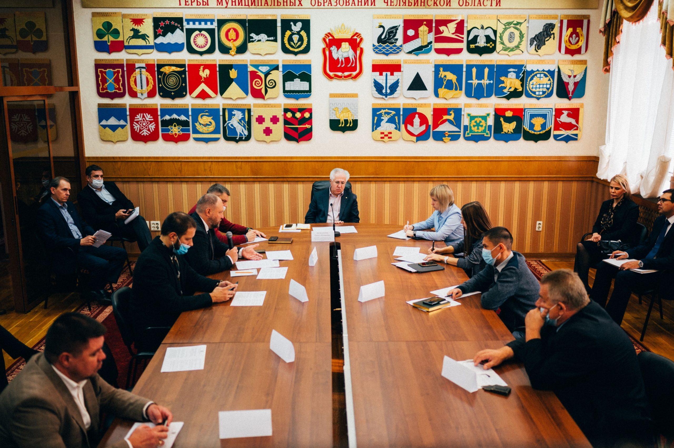 Координационный совет при Губернаторе Челябинской области по вопросам экологии