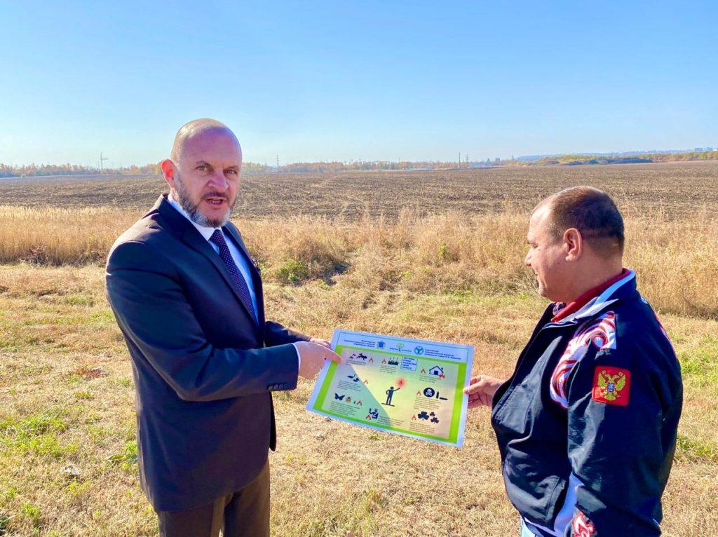 В Саратовской области провели профилактические мероприятия по предотвращению пожаров