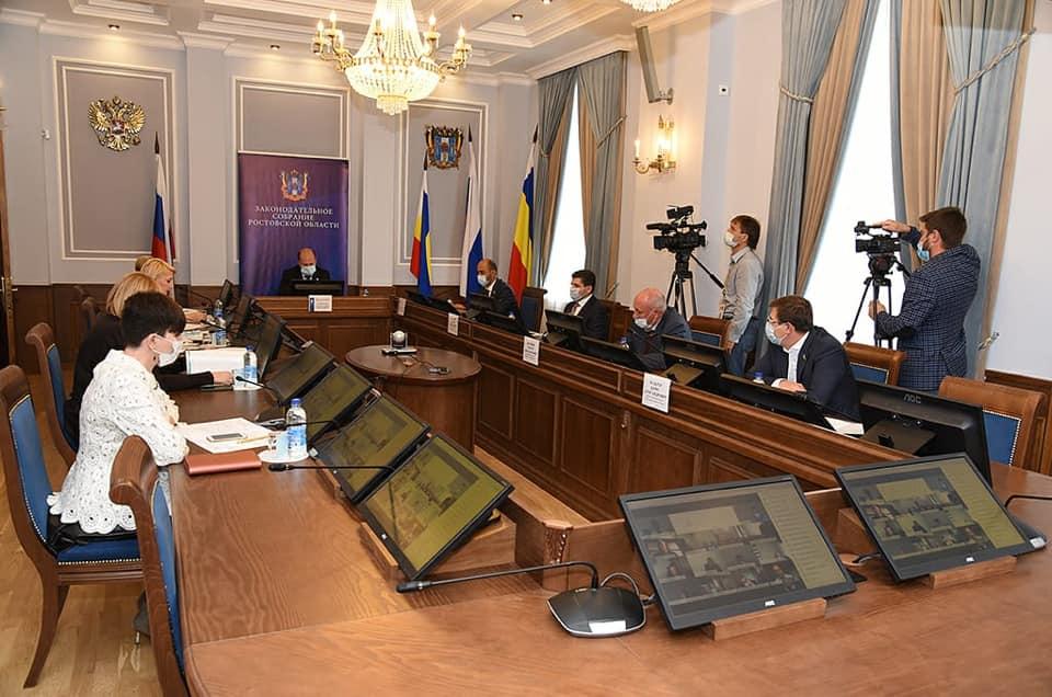 Заседание дискуссионной площадки «Открытая трибуна» на тему «Реализации системы обращения с твердыми коммунальными отходами на территории Ростовской области»