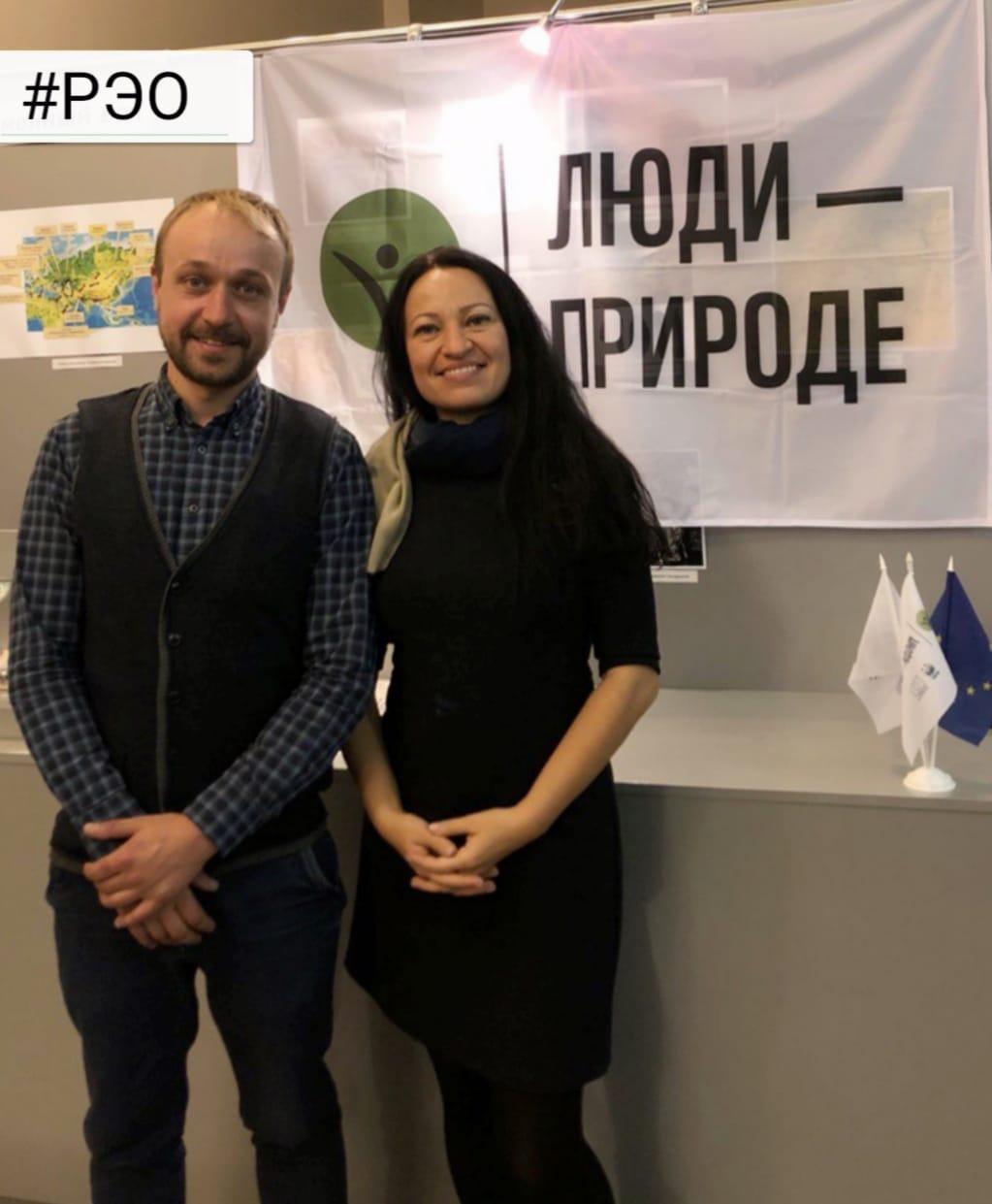 Представители Российского экологического общества приняли участие в семинаре «Существующие и потенциальные экологические риски на территории Республики Алтай и Алтайского края»