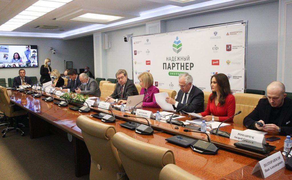 Всероссийский конкурс лучших природоохранных практик «Надежный партнер – Экология»