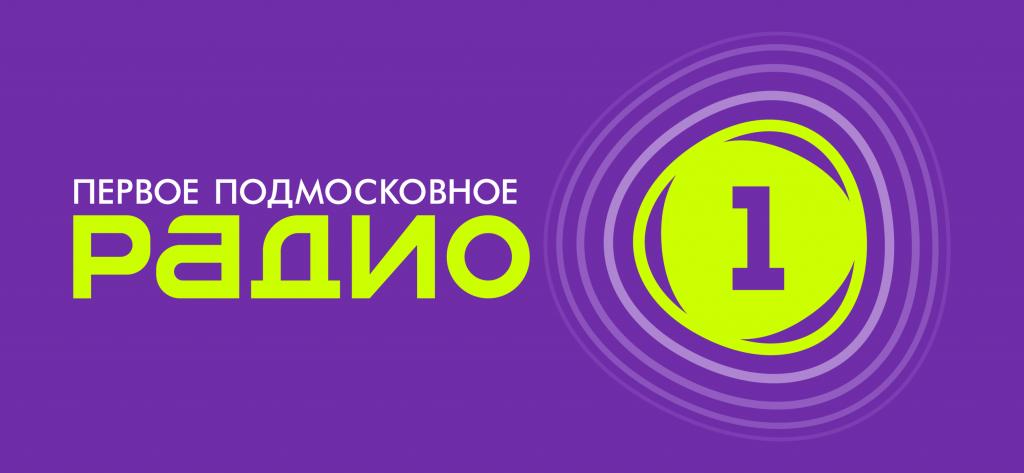 Председатель Российского экологического общества Рашид Исмаилов высказал свое мнение насчет незаконного сброса мусора «Радио 1»