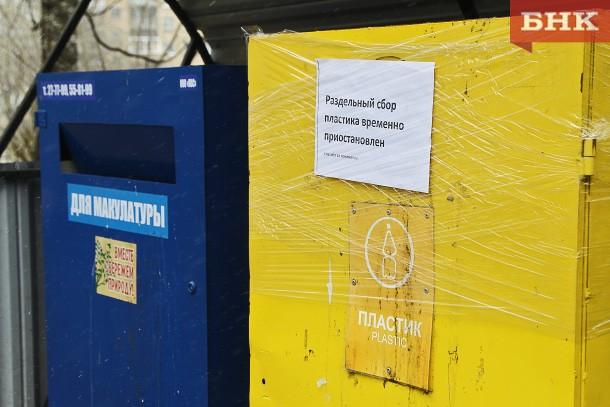 В Коми подвели итоги конкурса «Сдай макулатуру – получи литературу»