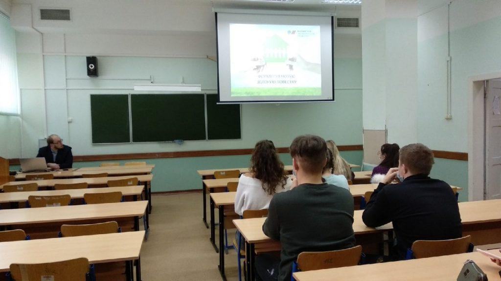 Кировское отделение Российского экологического общества запустило серию встреч со студентами-экологами региона