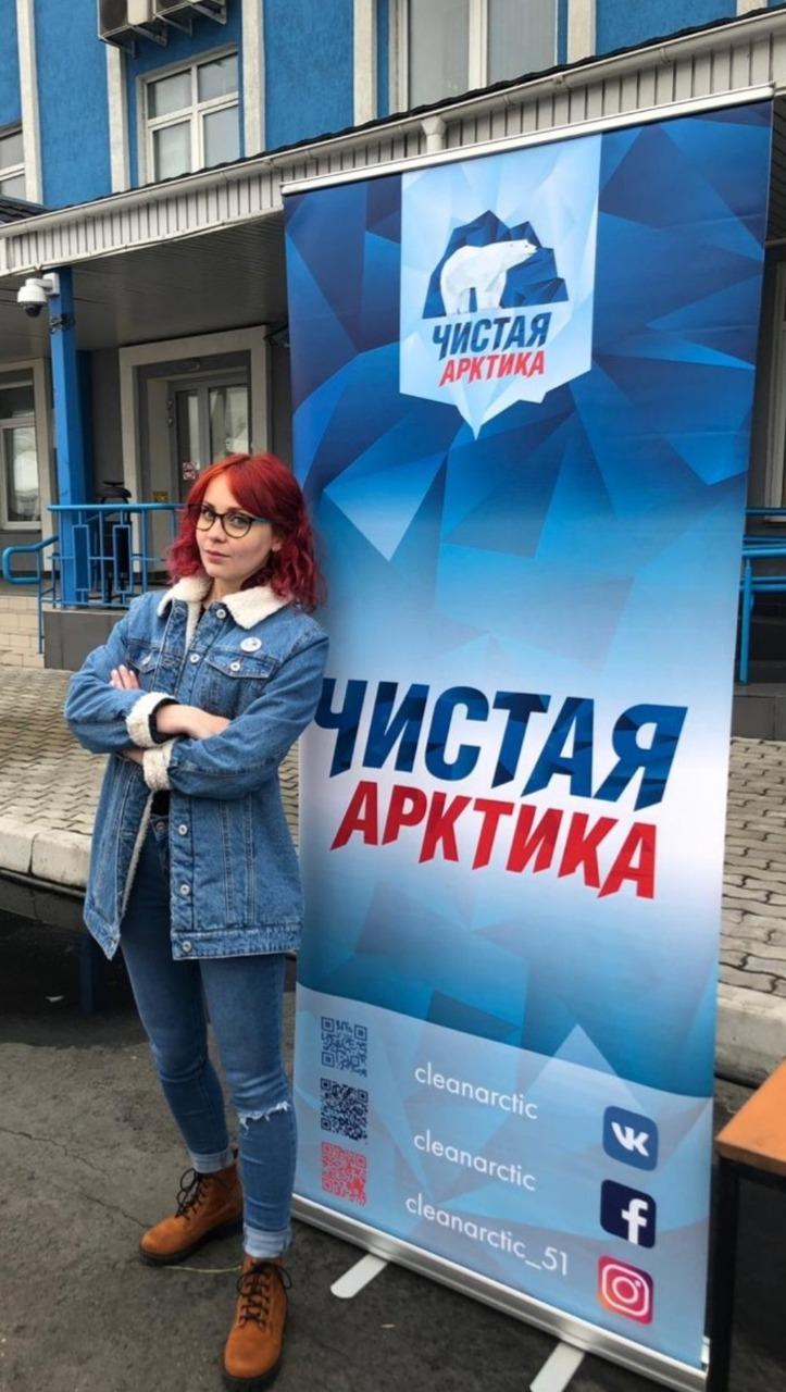 Екатерина Макарова председатель регионального отделения Российского экологического общества в Мурманской области