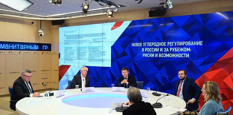 Segezha Group и Ассоциация менеджеров провели круглый стол на тему «Новое углеродное регулирование в России и за рубежом: риски и возможности»