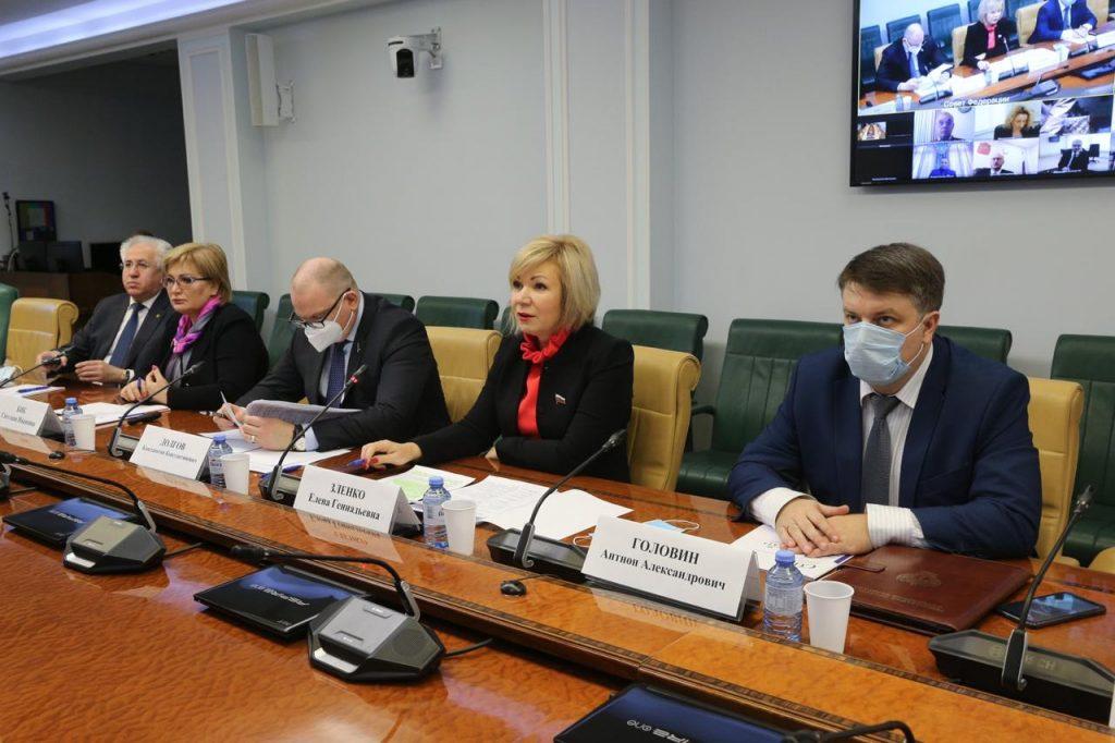 В Совете Федерации состоялись парламентские слушания на тему «Совершенствование законодательства в области экологической безопасности»