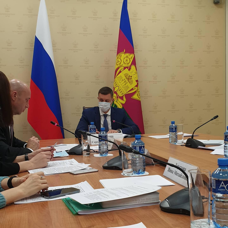 Вопросы развития ООПТ обсудили в Краснодаре