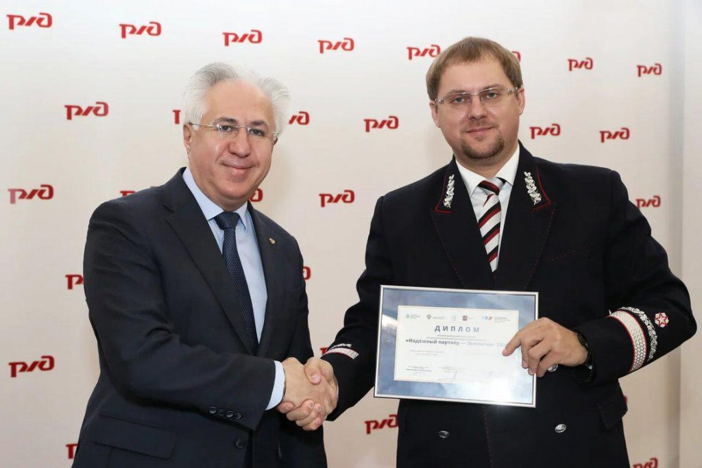 Проект СвЖД в области эффективного обращения с отходами признан лучшим на всероссийском экологическом конкурсе