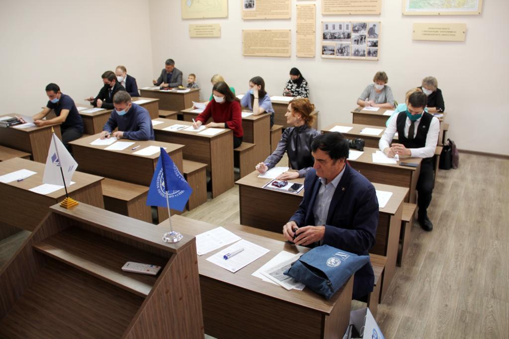 Российское экологическое общество приняло участие в международной просветительской акции «Географический диктант»