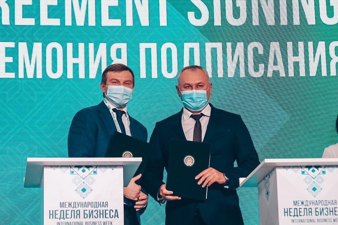 Российское экологическое общество заключило соглашение с Министерством промышленности, энергетики и инноваций Республики Башкортостан
